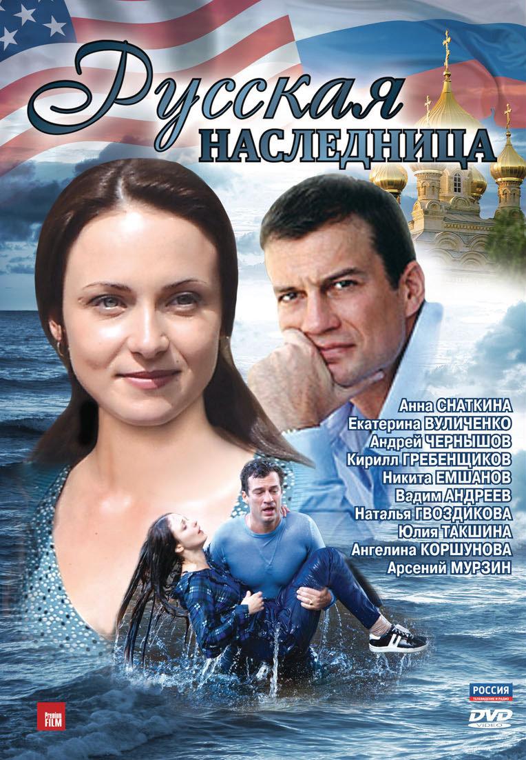 Русские комедии  Смотреть онлайн Список лучших русских