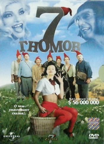 Movie poster 7 krasnoludk0f3w